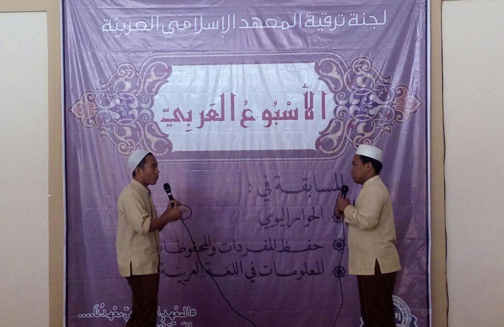 Lomba Hiwar (Percakapan) Bahasa Arab