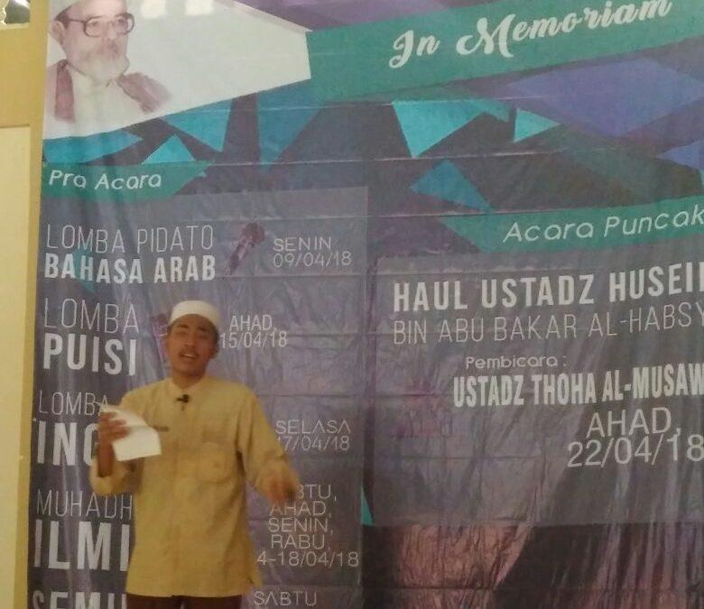 Lomba PUISI tentang Al Marhum Al Ustadz Al Habib Al Allamah Husein bin Abu Bakar Al Habsyi